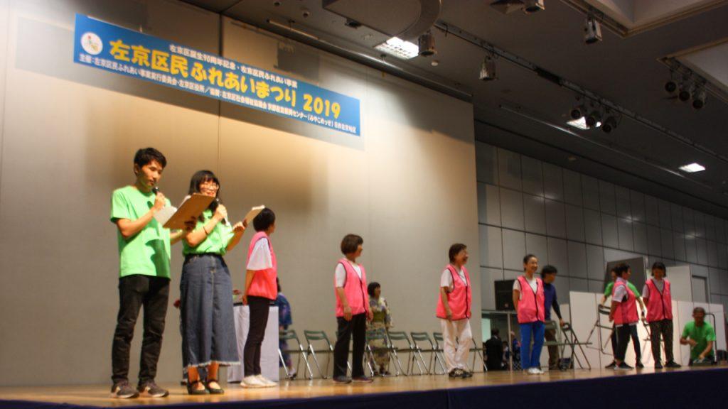 「左京区民ふれあい祭り2019」での司会の様子です。